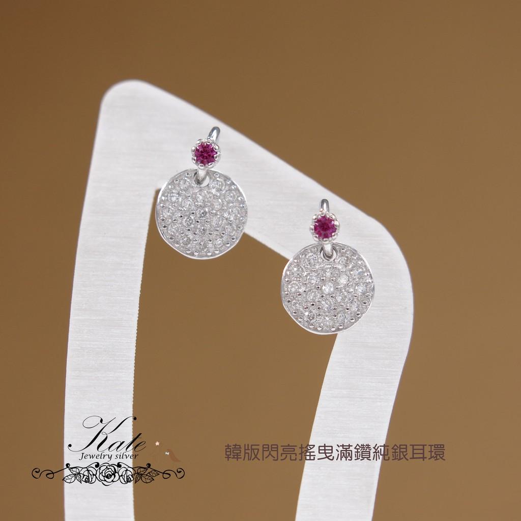 銀飾純銀耳環 韓版風格 紅鑽甜美 戒指造型 璀璨細鑽 925純銀寶石耳環 KATE 銀飾