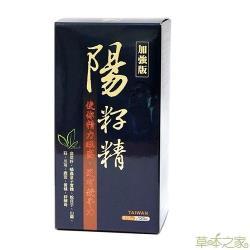 草本之家韭菜籽陽籽精加強版(120粒)1瓶