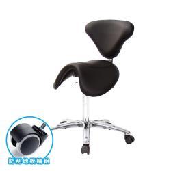GXG 醫療級 大馬鞍加椅背 工作椅 寬鋁腳+防刮輪 TW-81T6LU1X