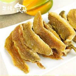 午後小食光-楊桃果乾(250±5%/包)