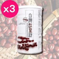 元豪食品 台灣紅豆粉600g(3罐)