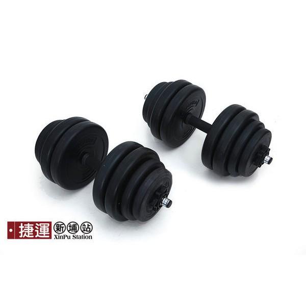 重量訓練組合式舉重啞鈴組30kg 可調重量環保PVC水泥包膠槓片啞鈴短槓心槓鈴胸肌二頭肌重力舉重訓練健身器材