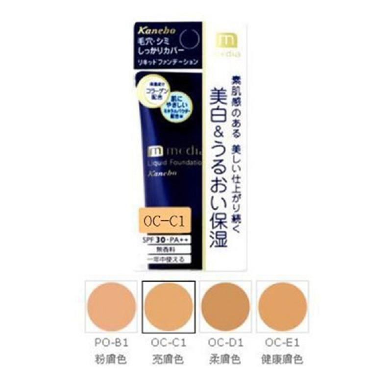 媚點防曬保濕礦物粉底液OC-C1【康是美】