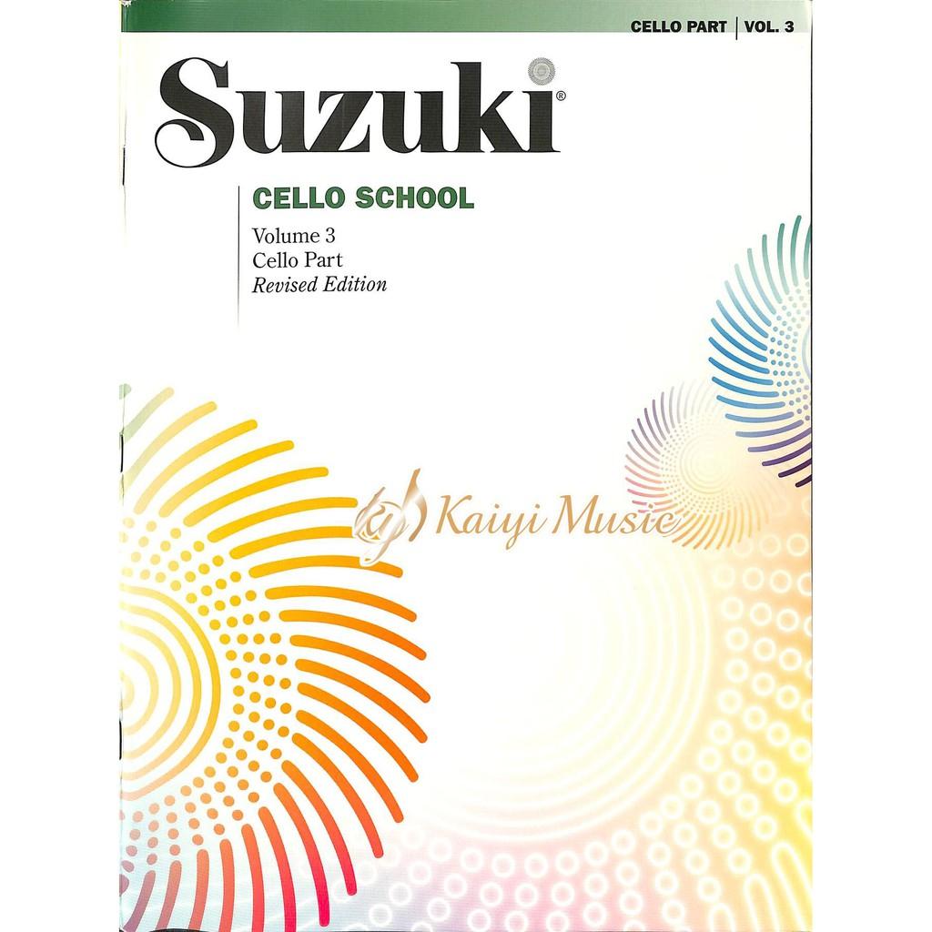 鈴木 大提琴教本第3冊 Suzuki Cello School Part Vol.3【Kaiyi music】