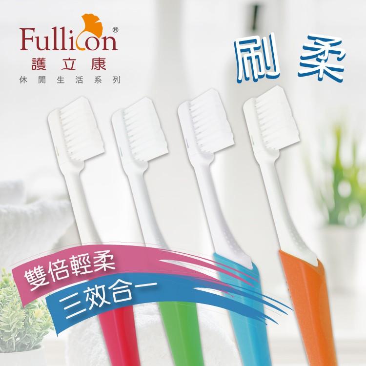 【護立康】三效合一 拋棄式 牙刷