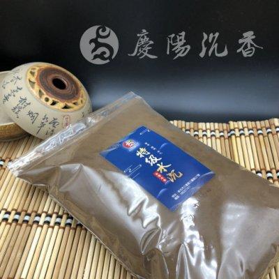 【慶陽沉香】F580 蘇門達臘沉粉  (1斤600g裝)  ~ 氣味純淨無雜味 ~  促銷價800元(量多優惠)