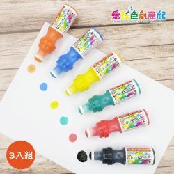 【愛玩色創意館】 MIT兒童無毒環保多彩液態粉筆 3 入組