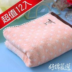 【好棉嚴選】台灣製卡洛兔波爾卡圓點款 清爽柔和 純棉毛巾12入組(粉)