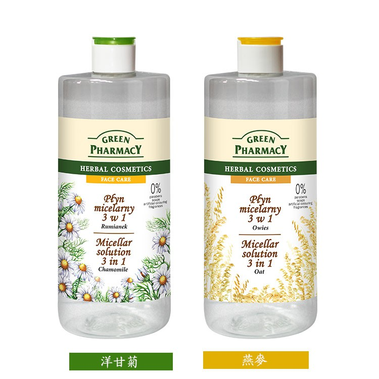 Green Pharmacy 草本肌曜 四效潔膚水 500ml 系列