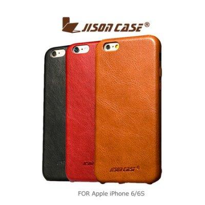 【西屯彩殼】JisonCase Apple iPhone 6S/6S Plus 真皮保護殼 真皮背套 保護殼