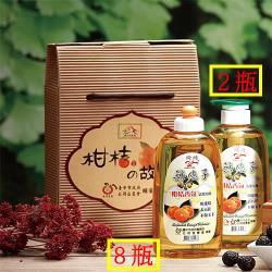 綺緣無患子柑桔香氛清潔洗劑-超值8+2件組