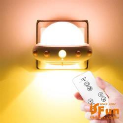 iSFun 發光飛碟 紅外線遙控智能夜燈 粉
