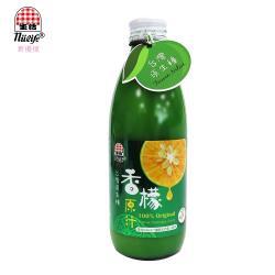 [生活]新優植台灣香檬原汁100%-300mlx1瓶