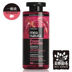 【美娜圖塔】有機紅石榴淨化還原髮浴300ml(全髮質適用)