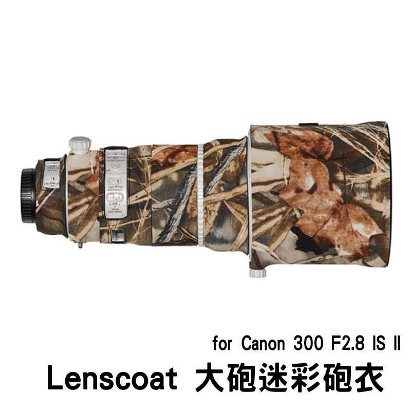 Lenscoat 大砲迷彩砲衣 for Canon 300 F2.8 IS II 叢林 LC3002M4 酷BEE