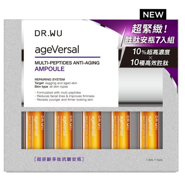 DR.WU超逆齡多肽抗皺安瓶 7PCS (x1.5ml)