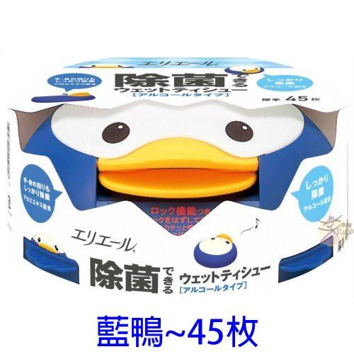 GOON 大王製紙 厚手除菌濕紙巾 -藍鴨 盒裝/補充包 【樂購RAGO】 日本製