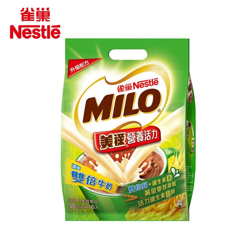 雀巢 美祿三合一雙倍牛奶袋裝30g