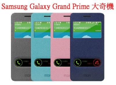 莫凡 三星 Galaxy Grand Prime 大奇機 G530 皮套 手機殼 保護套 TPU軟套 MOTA120