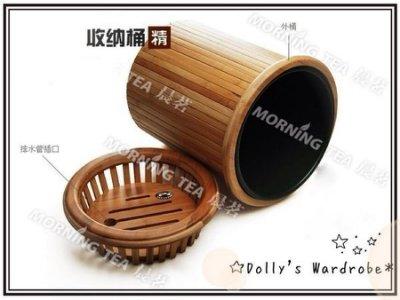 《Dr.夢想家》功夫茶具 高級竹制圓形專用茶漬蓄水桶/茶渣桶/收納桶 20722