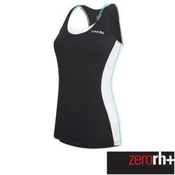 ZeroRH+ 義大利MIRAGE專業無袖自行車衣 (女) ●黑/白、黑/藍綠、深藍、黑/粉● ECD0253