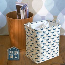 【收納職人】北歐童話棉麻方型束口折疊收納籃/洗衣籃/髒衣籃 (白底小藍鯨)