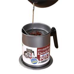 PUSH!餐具用品濾油儲油壺防漏濾油器D167