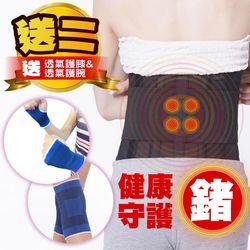 JS嚴選全新升級六條軟鋼條鍺元素高機能護腰帶     送藍膝藍腕