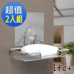 (2入組) Life Plus 環保無痕魔力貼掛勾-捲筒紙巾架/衛生紙架