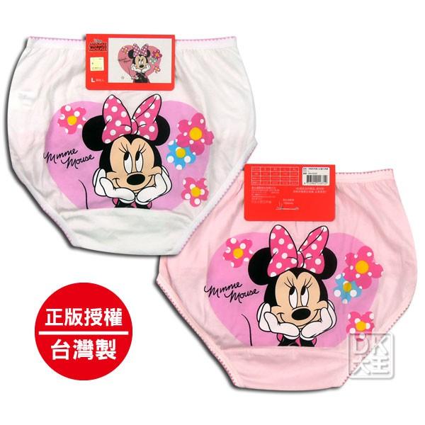 米妮兒童三角褲(2件) 內褲 MN-CG002 迪士尼正版授權【DK大王】