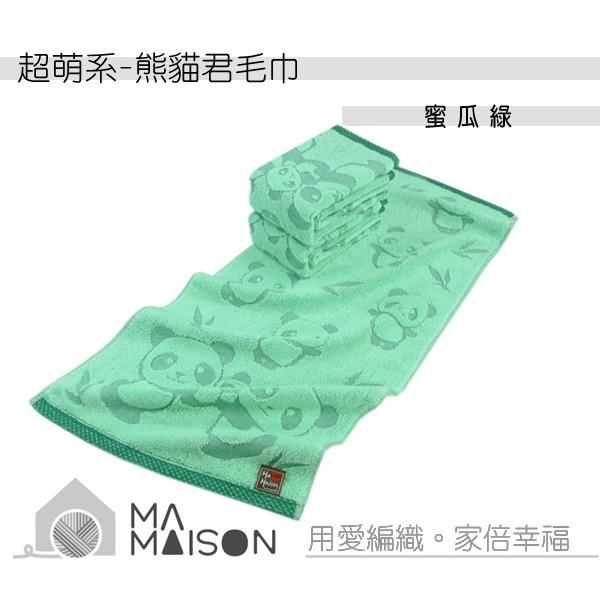 熊貓君 / 蜜瓜綠毛巾- 金鵬巾緻親子館 TB20S48004D (台灣製)(永鵬毛巾)