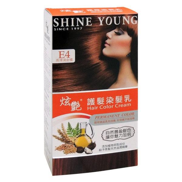 炫艷 護髮染髮霜-E4高澤淺金橘40ml