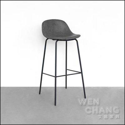 復古風格 梅維斯吧台椅高版 爆裂皮 三色 ST068L《特價》*文昌家具*