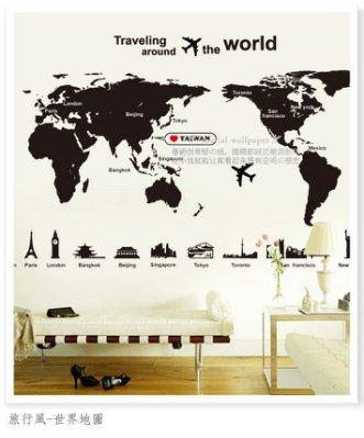 藝術空間壁紙/DIY創意壁貼-旅行風~新款世界地圖(客製尺寸170*100cm)