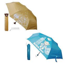 英國熊 造型折疊輕便傘