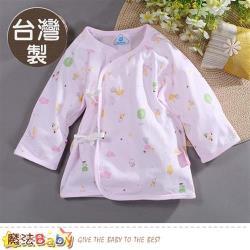 魔法Baby 嬰兒肚衣 台灣製純棉肚衣~b0032