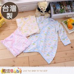 魔法Baby 嬰兒服飾 台灣製純棉薄款嬰兒護手蝴蝶衣~a16016