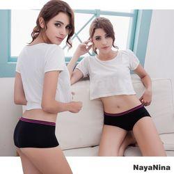【Naya Nina】運動內褲 無縫彈力低腰平口褲S-XL(黑)
