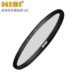 NiSi 耐司 WRC UV L395 72mm超薄框多層鍍膜UV鏡(雙面疏油疏水)