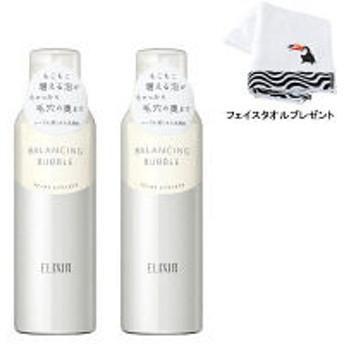 【数量限定】エリクシール ルフレ バランシング バブル 165g×2個 フェイスタオル付