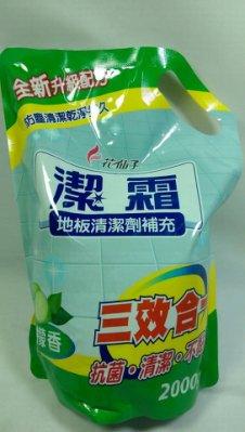 【八八八】e網購~ 【潔霜地板清潔劑補充 2000g 檸檬香】582008