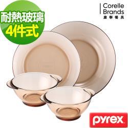 美國康寧 Pyrex耐熱4件式餐盤組(D01)