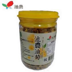 【池上鄉農會】油菊 35公克 /罐