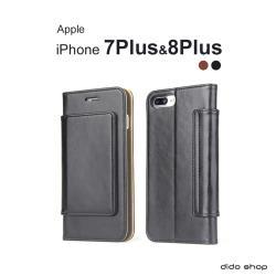 iPhone 7+/8+ 商務皮革翻蓋式可插卡手機皮套 (FS088)