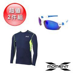 【X Moment】超值二件組 鍍膜太陽眼鏡 + 專業進階長袖緊身排汗衣(XM14)