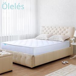 Oleles 歐萊絲 軟式獨立筒彈簧床墊 雙大6尺