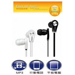 【KINYO】時尚造型耳塞式耳機(EMP-50)