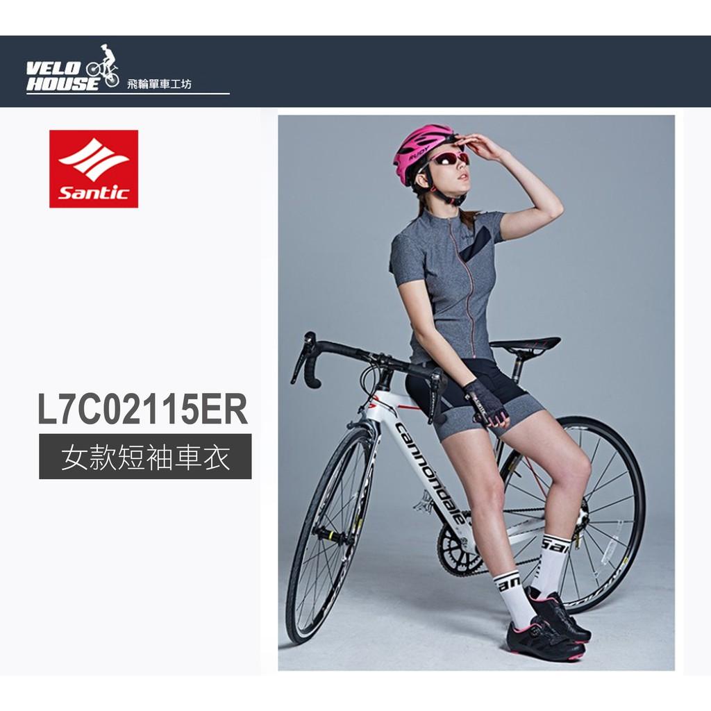 SANTIC L7C02115ER女款短袖車衣 短袖袖騎行服-時尚設計 時尚典雅(蘇瓦)