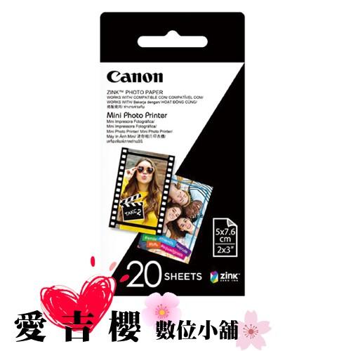 Canon Zink 2x3 迷你相印機 相紙 1盒 20張 適用Canon PV-123 Min 相印機 ZV-123