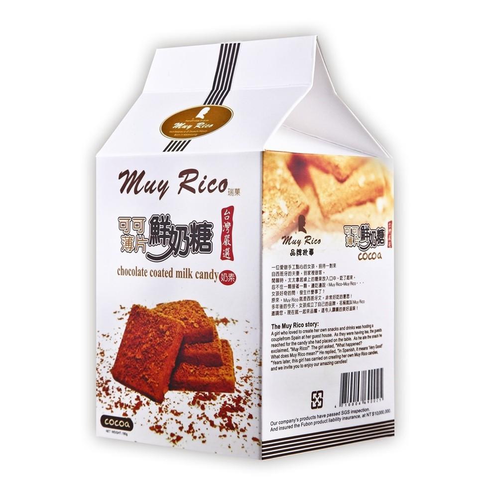 [ Muy Rico 瑞菓 ] 天然可可薄片鮮奶糖150g/盒
